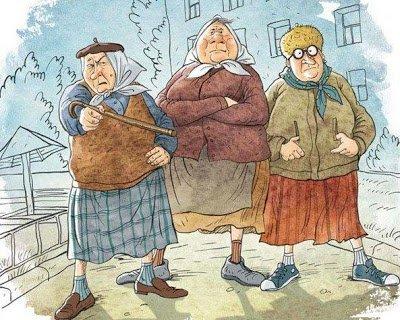 Бабушки-старушки в анекдотах и приколах   ПараФраз