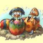 Курицын праздник