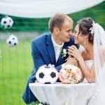 Выкуп невесты в стиле «Футбол»