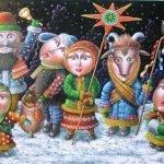 Рождество (В этот день веселый, яркий…)