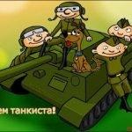 На поле танки грохотали — оригинал и переделки песни