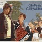 Хвастать, милая, не стану (Куплеты Курочкина) — оригинал и переделки песни