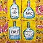 Алкогольные кричалки для взрослых праздников
