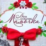 Мама, с Днем рождения! — поздравительные стихи (часть 2)