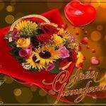 Любимый, с Днем рождения! — поздравительные стихи (часть 4)