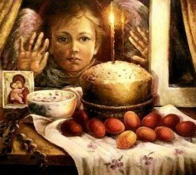 Звон колокольный и яйца на блюде... - пасхальные стихи