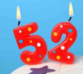 52 года — стихи и поздравления