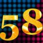 58 лет — стихи и поздравления