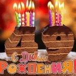 49 лет — стихи и поздравления
