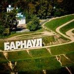 Барнаул - стихи про город и его жителей