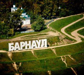 Барнаул — стихи про город и его жителей