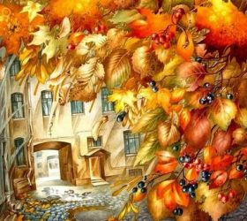 Привет, осень!— стихи о ранней осени