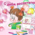 Частушки про детский сад и воспитателей